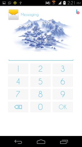 enter password in KK AppLock For Android