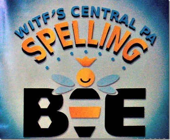 spellbee header
