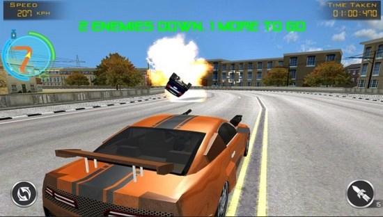 Death Drive- Destroy Enemies