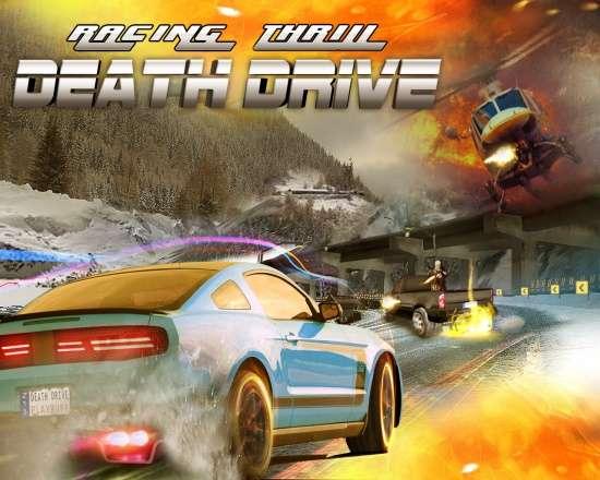 Death Drive- Home