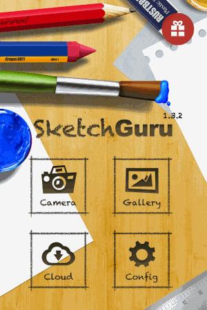 Sketch Guru Homepage