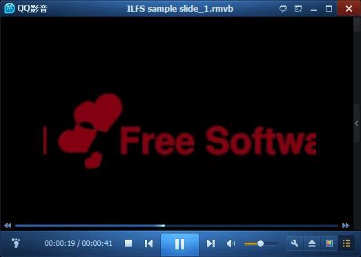 RMVB media player - QQPlayer