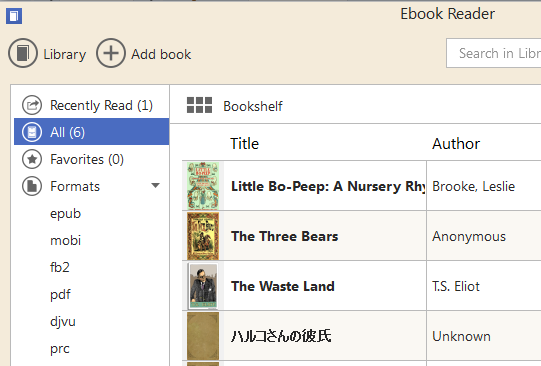 add books to library