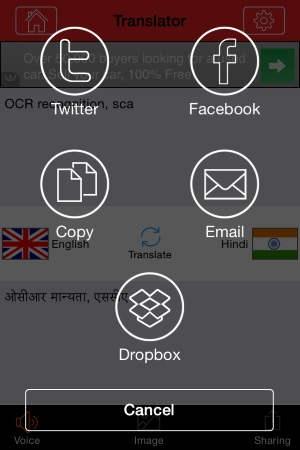 scan&translate sharing screen