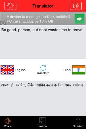 scan&translate translation screen