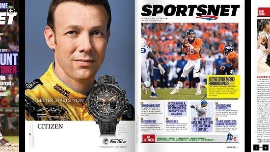 Sportsnet Magazine magazines reader interface