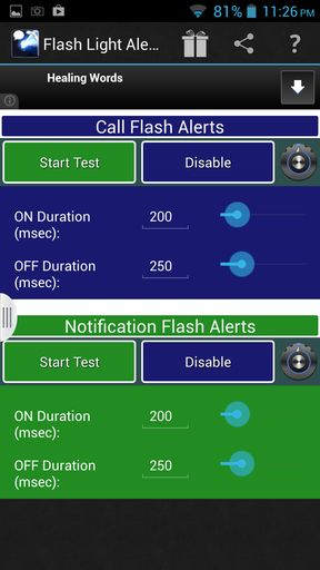 flash alert apps for Android 3