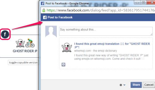 post emoji combination to Facebook