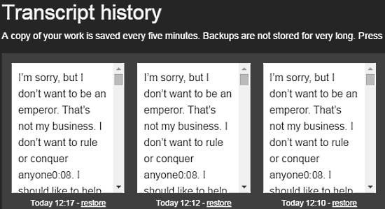 oTranscript View Save History