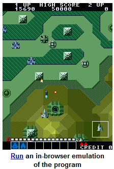 Internet Arcade Alpha Mission