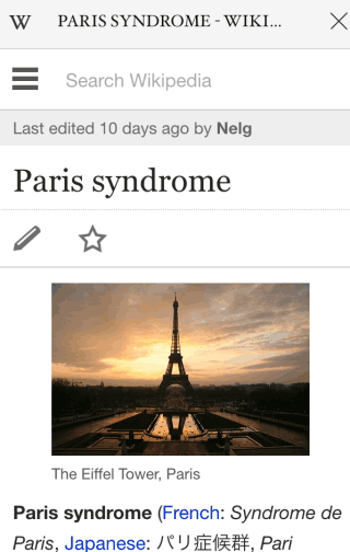 Article on Wikipedia
