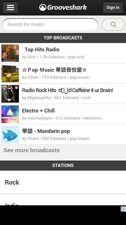 grooveshark apps Android 4