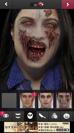 zombie photo apps android 1