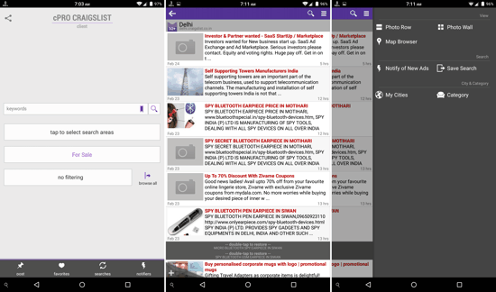 cPRO for Android