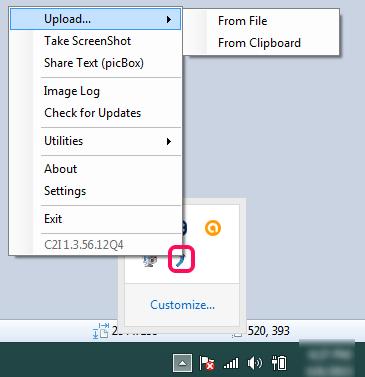 C2I ScreenShot Utility
