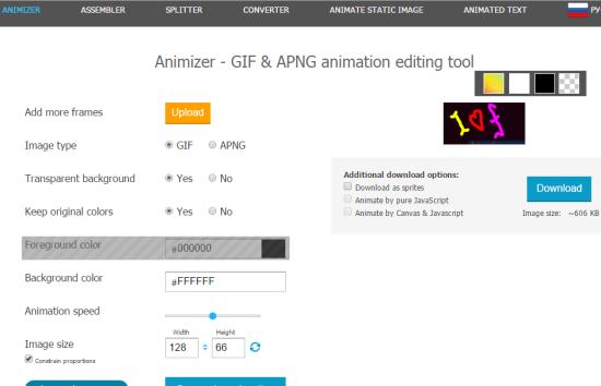 Animizer