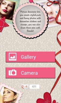 Picture Decorator HD-homepage