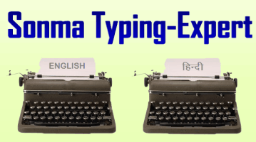 Sonma Typing-Expert- free typing practice software