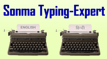 Free Typing Practice Software With Typing Lessons