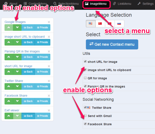 enable options for a particular menu