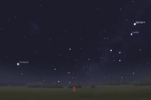 planetarium software windows 10 1