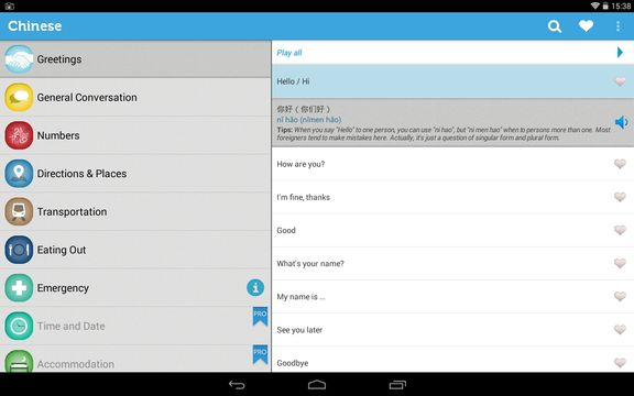 learn chinese apps android 2