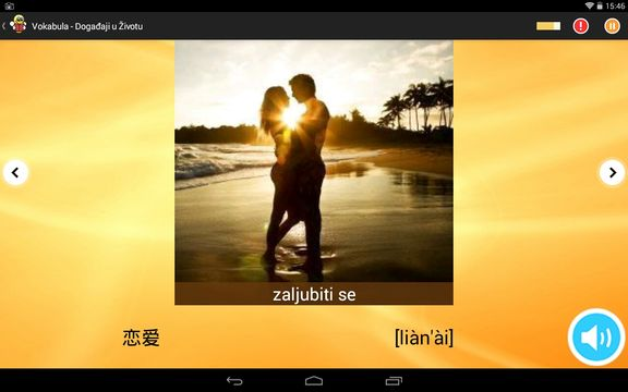 learn chinese apps android 3