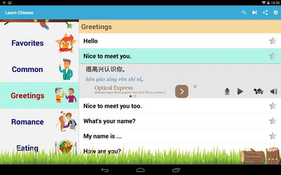 learn chinese apps android 4