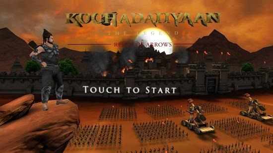 Kochadaiiyaan The Legend reign of arrows main screen