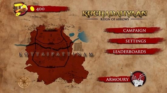 Kochadaiiyaan The Legend reign of arrows select game mode