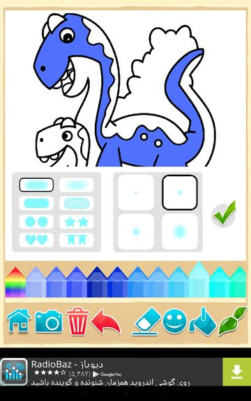 dinosaur coloring book apps android 2