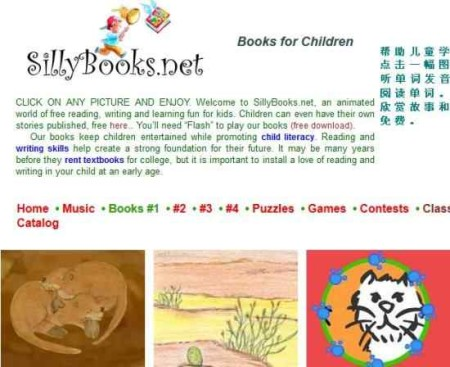 sillybooks home