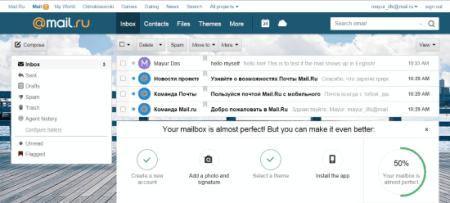 Mail.Ru Front