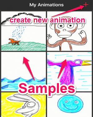 sample animations
