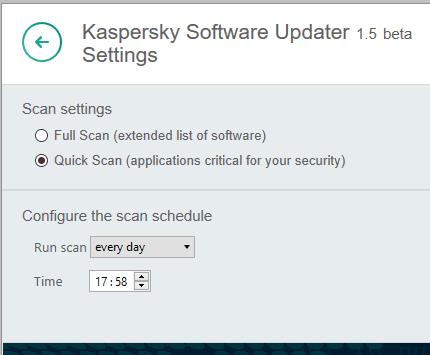schedule scan