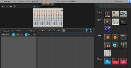 audiotool main