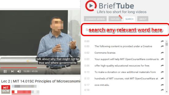 brieftube search