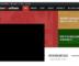 hide a particular part of desktop screen