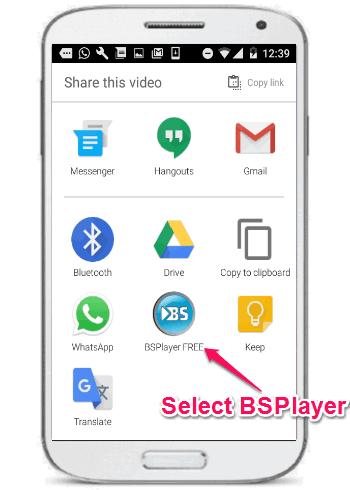 choose BSplayer