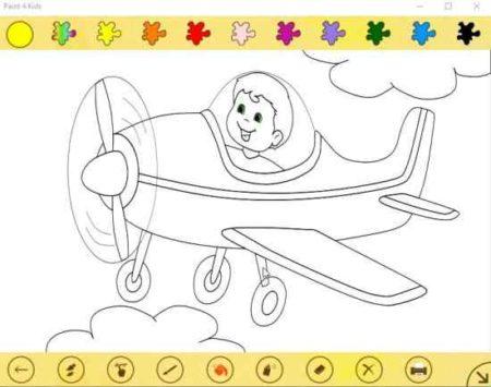 paint-4-kids-blank-image