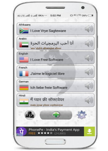 Multilingual app to translate into multiple languages at once- main screenshot
