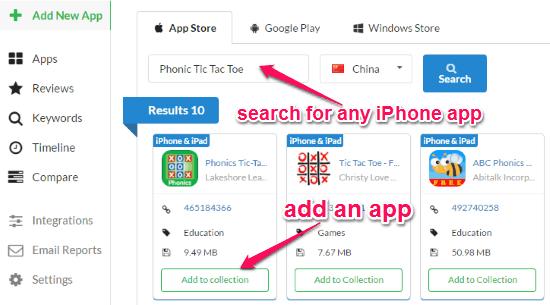 add an app