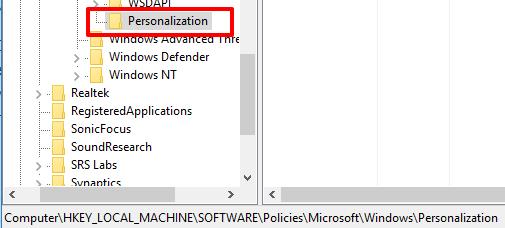 access Personalization key