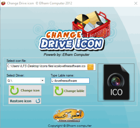 5 Free Drive Icon Changer Software for Windows 10