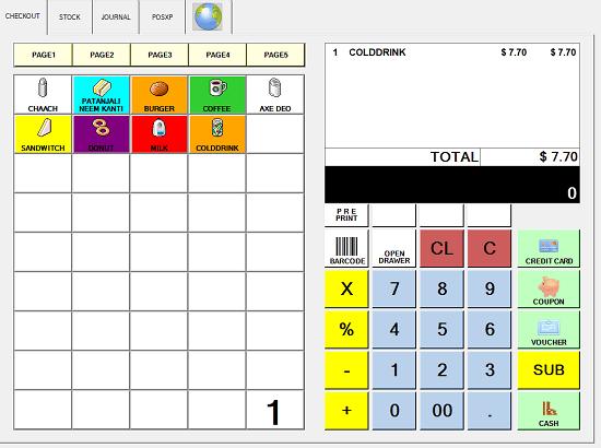 Cash-Register-Software.png