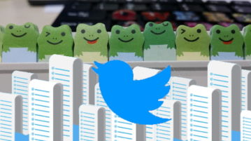 How to Bulk Add People in Twitter List