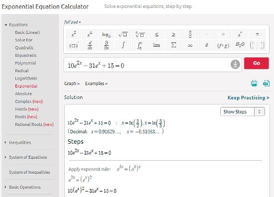 Symbolab.com: exponential equation calculator