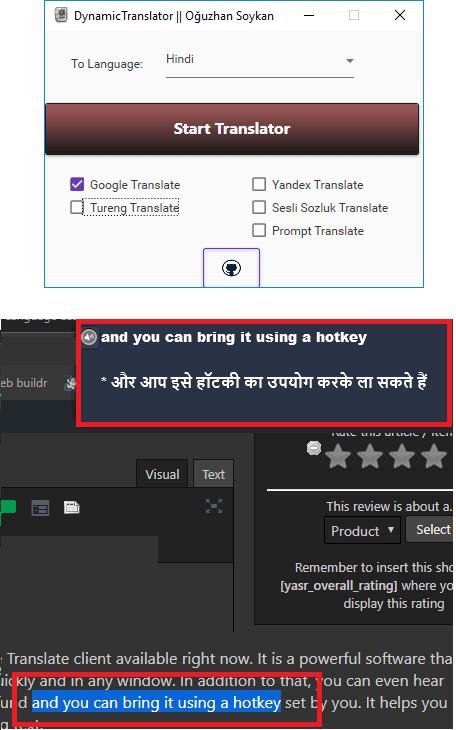 Dynamic Translator free