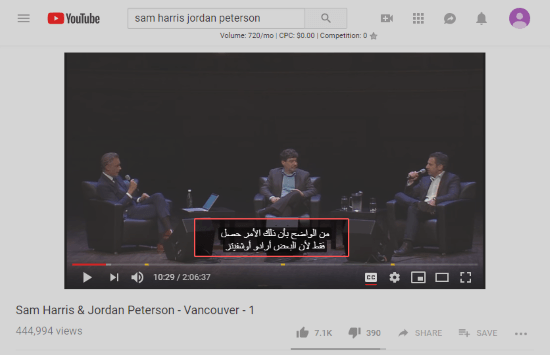 translate text from video