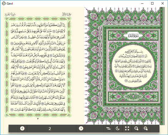 Qawl Free Quran Software for Windows